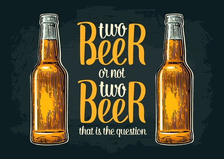 Two beer or not two beer. Vintage vector engraving illustration with calligraphy lettering for web, poster, invitation to party and oktoberfest festival. Isolated on dark background. Ilustracja