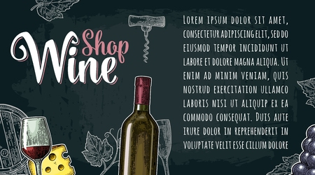 Horizontal label or poster. Wine Shop lettering. Bottle, barrel, glass, cheese, bunch of grapes with berry and leaf. Vintage color and monochrome engraving vector illustration on dark background. Иллюстрация