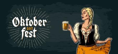 Young sexy Oktoberfest girl dirndl dancing and holding beer mug. Ilustração