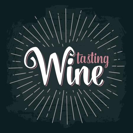Wine Shop lettering. Vector vintage engraving illustration Ilustrace