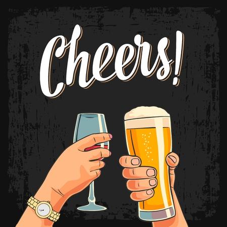 Manos femeninas y masculinas que se sostienen y tintinean con dos vidrios cerveza y vino. Saludos, letras de pan tostado. Ilustración de grabado de color de vector vintage para la invitación a la fiesta. Aislado en el fondo oscuro. Foto de archivo - 86225001