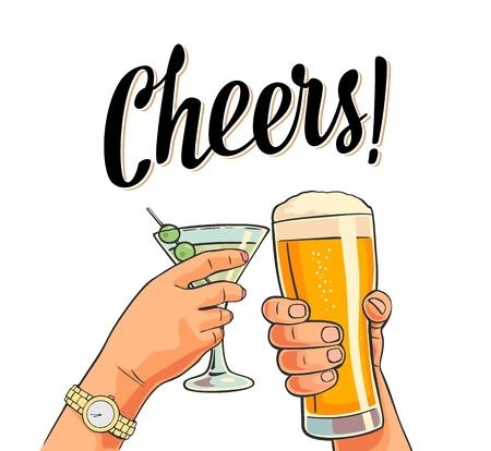 여성과 남성의 손을 잡고 맥주와 칵테일 두 잔 clinking. 건배 토스트 글자. 파티에 초대에 대 한 빈티지 벡터 컬러 평면 그림. 흰 배경에 고립 일러스트