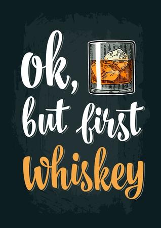 Glass whiskey. Vintage vector engraving illustration