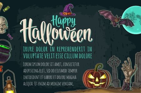 Horizontal poster with Halloween party calligraphy lettering.