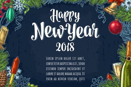 敬礼のポスター水平新年あけましておめでとうございます書道レタリング 写真素材 - 88177907