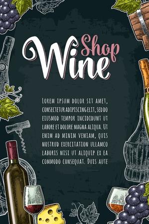 Vertical wine label or poster. Wine Shop lettering.