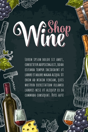 Vertical wine label or poster. Wine Shop lettering.