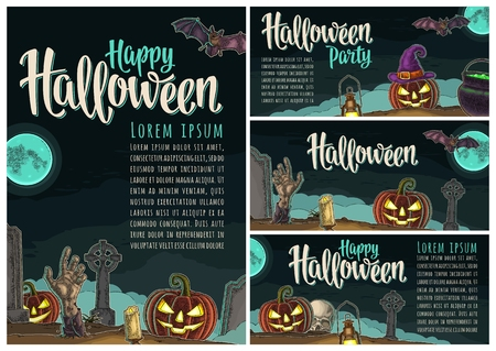 Posters poster with Halloween party calligraphy lettering. Vector engraving Stock Vector - 88637213