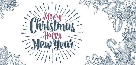 ポスター横メリー クリスマス新年あけまして書道文字