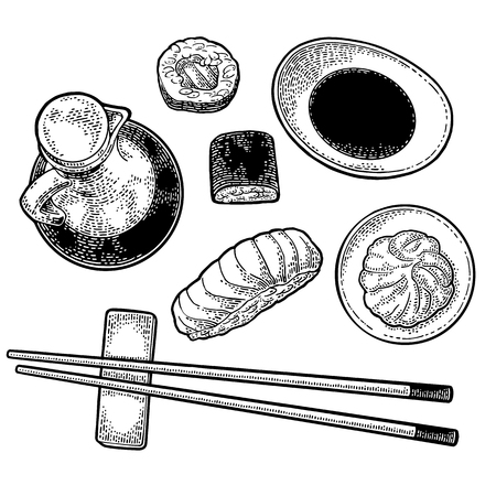 Set van sushi illustratie. Stock Illustratie