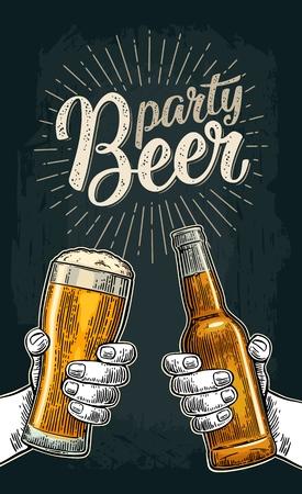 ビールパーティー書き字ポスターデザイン  イラスト・ベクター素材