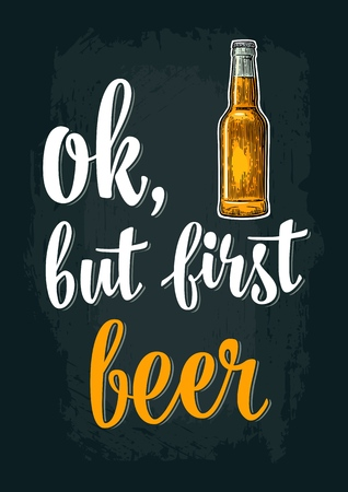 Bottle drink. Ok, but first beer calligraphic lettering. Vintage vector color engraving illustration. Isolated on dark background. Hand drawn design element for label, poster, invitation to party