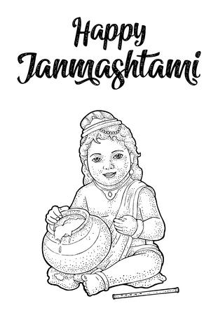 Signore Krishna seduto con pentola e flauto. Scrittura a mano calligrafica lettering Happy Janmashtami festival. Incisione illustrazione vettoriale vintage nero. Isolato su sfondo bianco. Disegno disegnato a mano