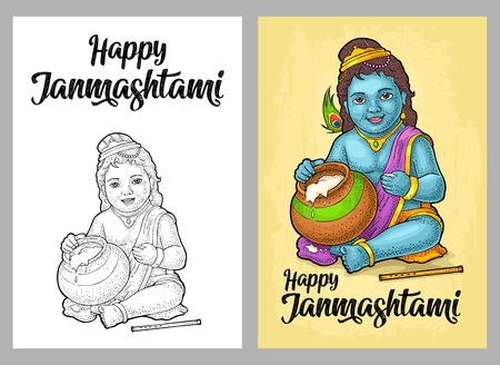 Sitting lord Krishna for poster Happy Janmashtami festival. Engraving