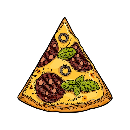 Slice pizza pepperoni. Top view. Vintage vector color and black drawn engraving illustration for poster, menu, box. Isolated on white background  イラスト・ベクター素材