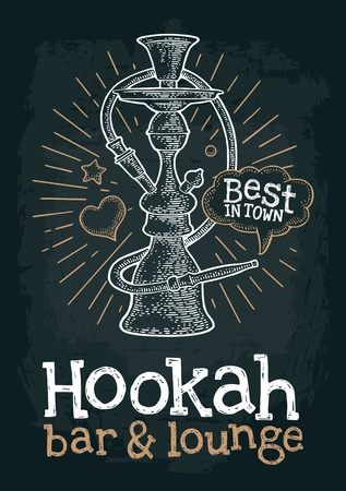 Hookah with rays. Vector vintage engraved illustration isolated dark background. Vettoriali