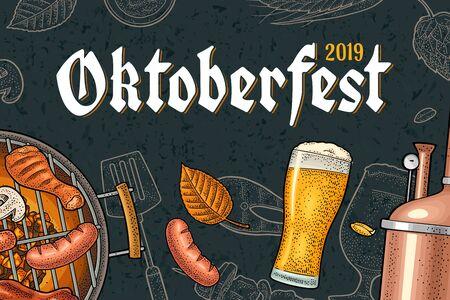 Horizontal poster to oktoberfest 2019 festival. Vintage color vector engraving  イラスト・ベクター素材