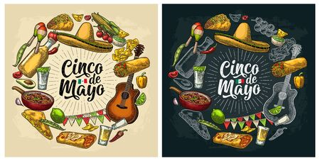 Circle shape set with mexican traditional food with Guacamole, Quesadilla, Enchilada, Burrito, Tacos, Nachos. Cinco de Mayo handwriting lettering. Vector vintage engraving illustration Vector Illustration