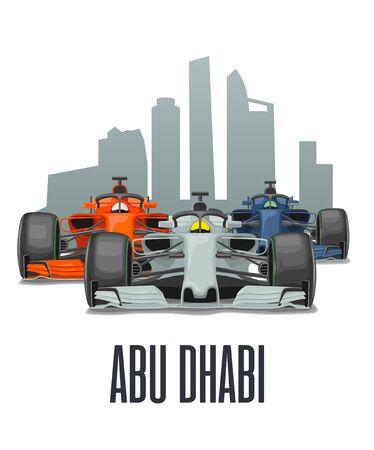 Cityline Abu Dhabi and three racing cars on Grand Prix United Arab Emirates. Vector flat illustration
