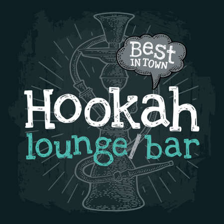 Hookah with rays. Vector vintage engraved illustration isolated on dark background.