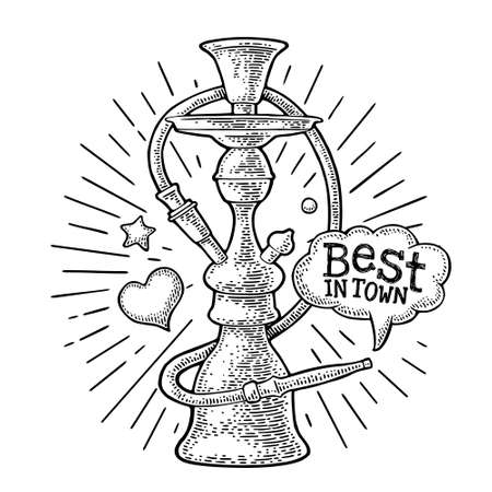 Hookah with rays. Engraving vintage vector color illustration. Isolated on white background. Hand drawn design element for label and poster