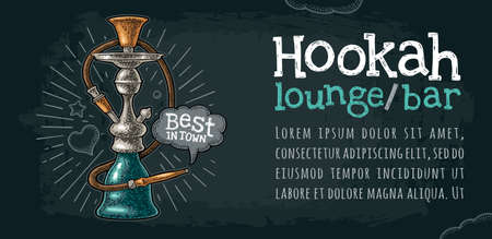 Template horizontal poster with hookah. Vector color vintage engraving illustration isolated dark background.