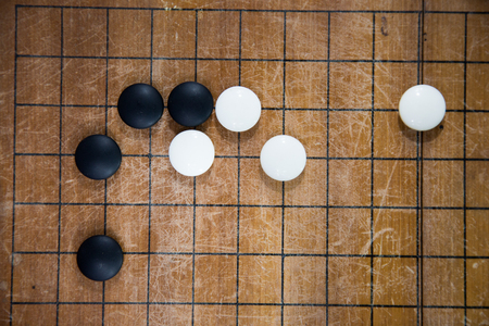 gameplay: Go game board