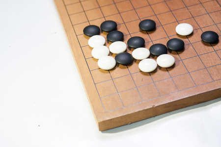 Go ist ein Spiel für Strategie , die Geist glauben Standard-Bild - 96586933