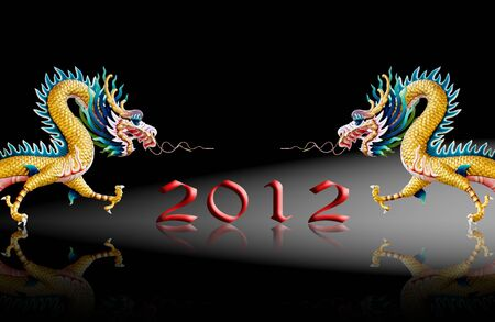 Dragons fly with 2012, New year greeting card background Stock Photo - 10716067