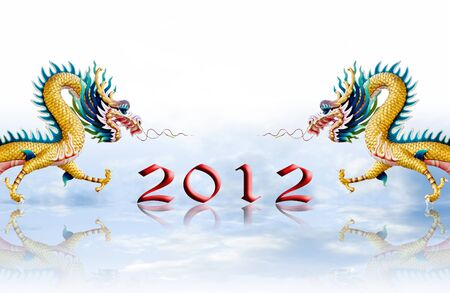Dragons fly with 2012, New year greeting card background Stock Photo - 10716088