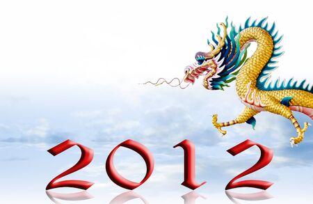 Draken vliegen met 2012, Nieuw-jaar wenskaart achtergrond Stockfoto