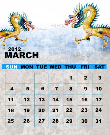 Calender 2012 March, Dragons year photo