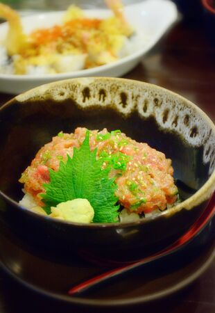 maguro: Japanese cuisine, Rice with Maguro minced fish