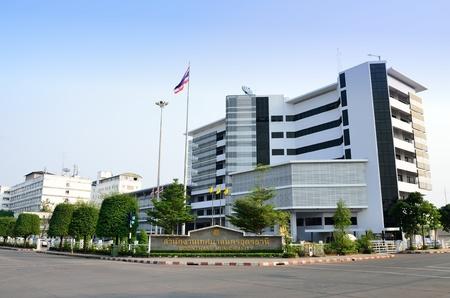 thani: Udonthani Municipality, Udon Thani, Thailand