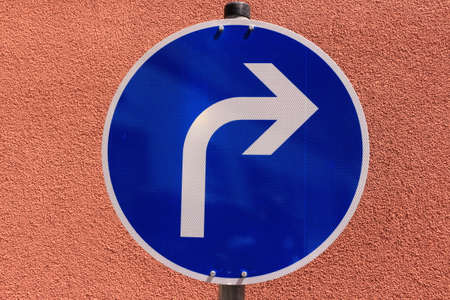 Road traffic signs: only allowed to turn right!
