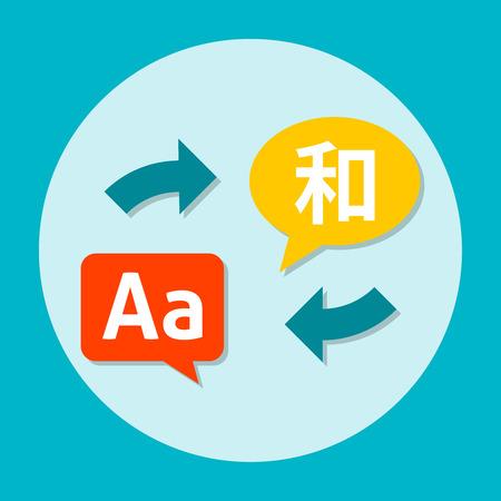 Different languages speech bubbles. Translation vector illustration