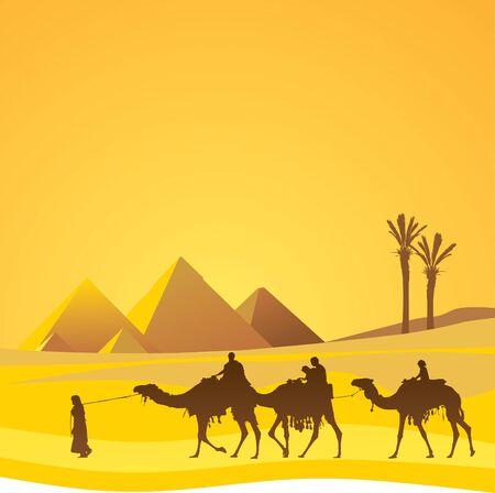 Panorama di Cairo Vettoriali