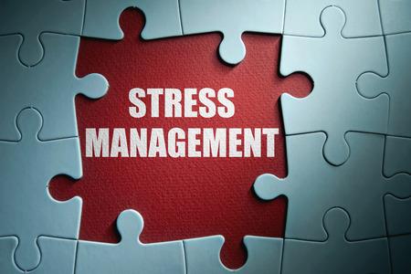 스트레스 관리