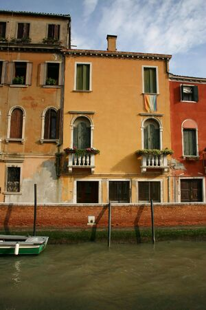 Walls on a waterfront in Venice, Italy