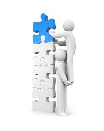 main part: Teamwork concept Stock Photo