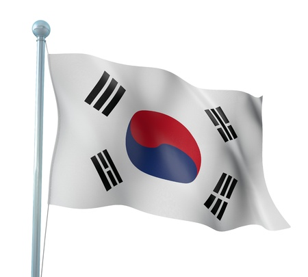 South Korea Flag Detail Render Stock Photo