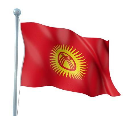 kyrgyzstan: kyrgyzstan Flag Detail Render