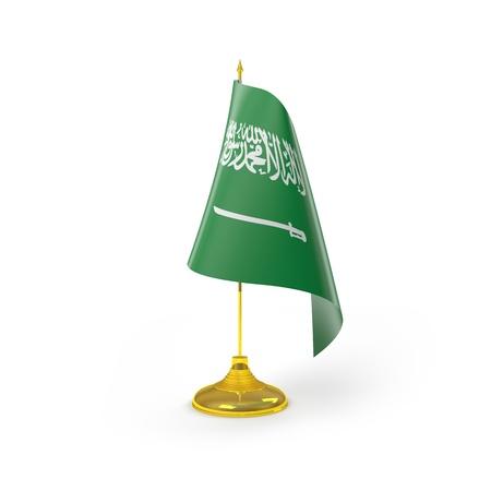 Arabie Saoudite Render D�tail Drapeau Banque d'images