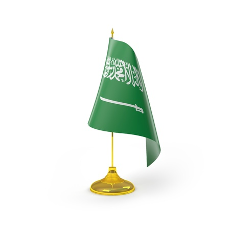 arabia: Saudi Arabia Flag Detail Render