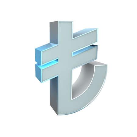 3d Silver Sign  Turkish Lira Stock Photo - 16815608