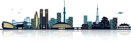 Tokyo Skyline Ilustrace