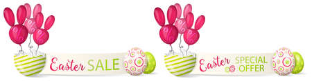 Happy easter paper banner with easter eggs and bunny balloons isolated illustration set 矢量图像