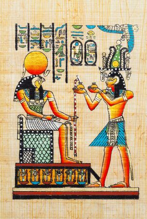 Egyptian Papyrus with Painting of Pharoah and Osiris.