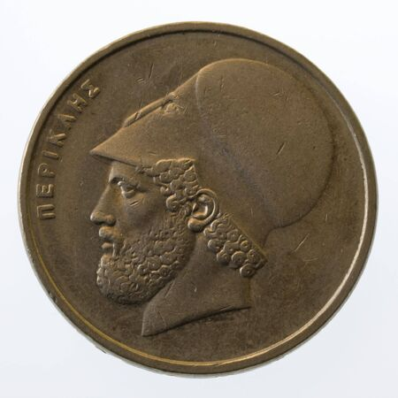 statesman: Pericles, ancient Greek leader and statesman, on 20 drachmas coin (1984), isolated on white Stock Photo