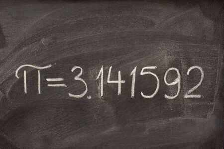 first seven digits of the number pi handwritten with white chalk on a blackboard Stock Photo - 3800629